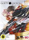 Guilty Crown Series Collection