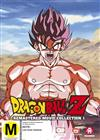 Dragon Ball Z Remastered Movies + Specials Collection 1 : Movie 1-6