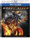 Ghost Rider 2 3D