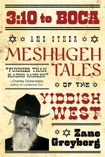 3:10 to Boca: And Other Meshugeh Tales of the Yiddish West