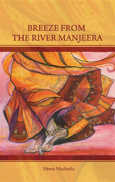 Breeze from the River Manjeera