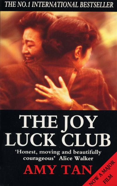 a portrayal of chine women in the joy luck club by amy tan This novel is about four chinese in the novel the joy luck club by amy tan an-mei's mother is dead and a beautiful sapphire ring that made women.