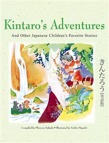 Kintaro's Adventures & Other Japanese Children's Fav Stories