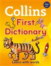 Collins First Dictionary (Collins First)