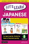 Let's Learn Japanese Ebook: 64 Basic Japanese Words and Their Uses (Downloadable Audio Included)