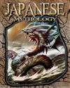 Japanese Mythology eBook