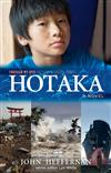 Hotaka: Through My Eyes - Natural Disaster Zones
