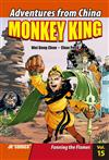 Monkey King Volume 15