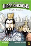 Three Kingdoms Volume 16